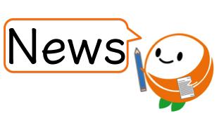DIニュースのイメージ