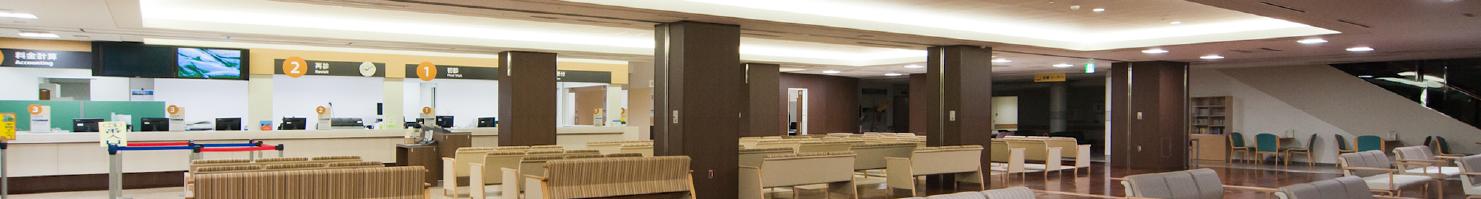 総合臨床研修センター
