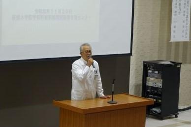 三浦病院長の挨拶